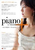 pianoplus_front1000.jpg