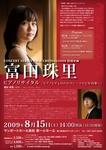 Shuri600.jpg