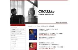 クロスエアホームページ
