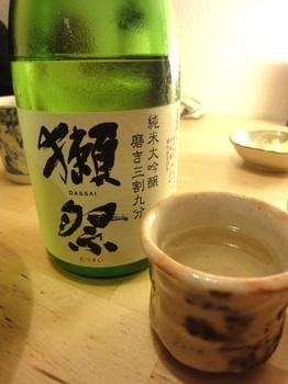 日本酒万歳です
