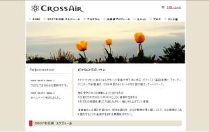 CROSSAirホームページ